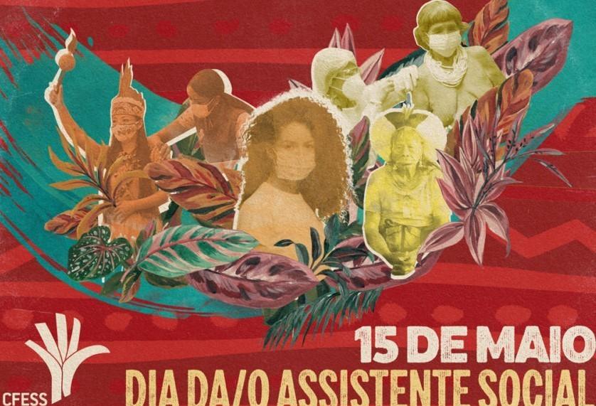 Assistente Social: profissionais têm atuação essencial durante a pandemia